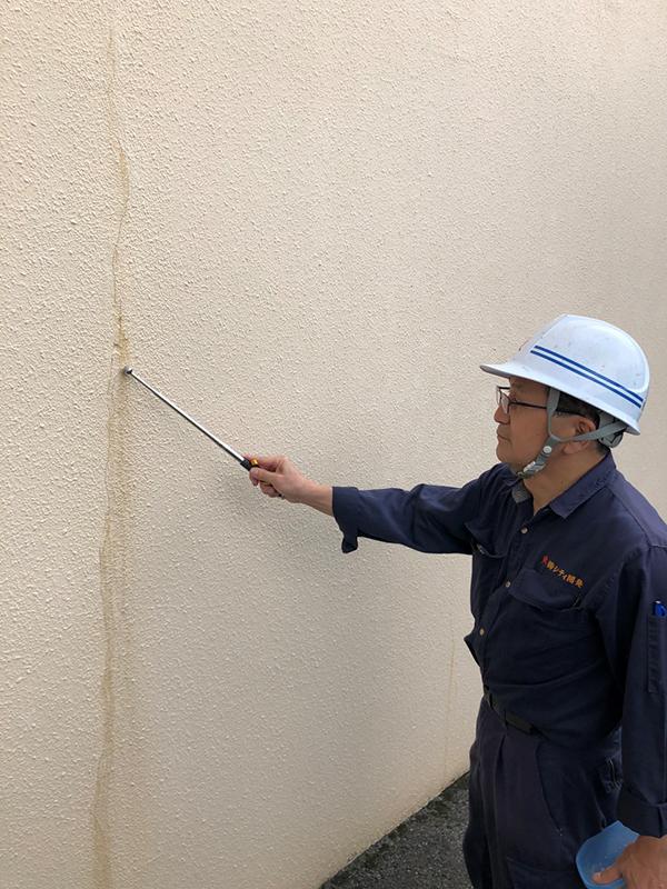 建物診断 共同住宅